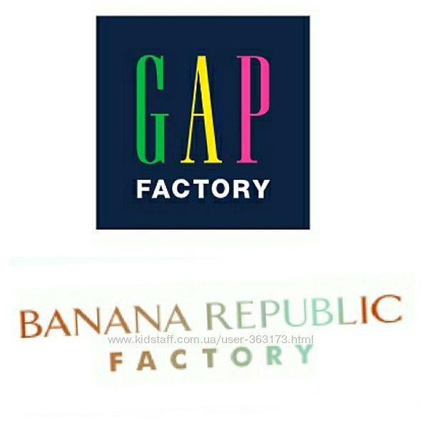 Gap factory Bananarepublic factory Oldnavy Gap Bananarepublic