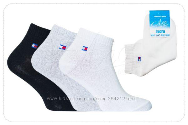 Носки оптом и в розницу по доступным ценам. Более 800 отзывов