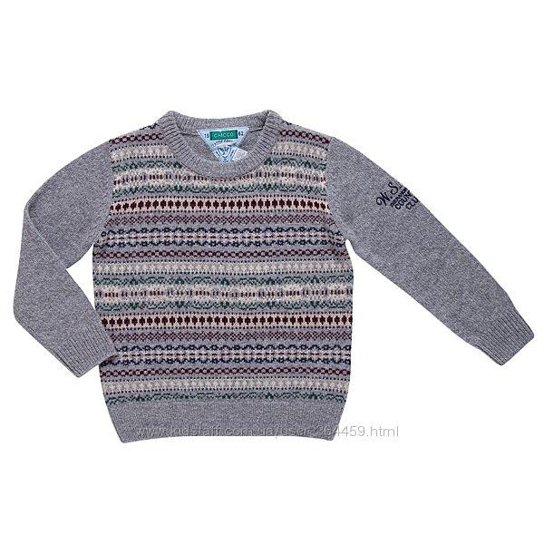 Пуловер джемпер Chicco 110-116
