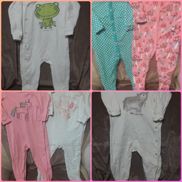 Человечки-слипы и пижамки на 12-18-24мес.