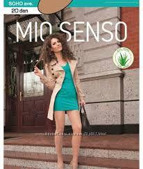 Колготки Mio Senso  распродажа р.2,3,4