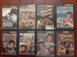DVD диски. Коллекционные Крупный план