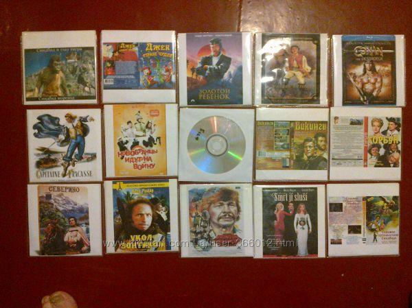 DVD диски. Зарубежные.