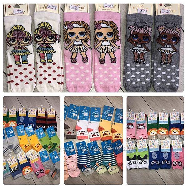 Носочки для дівчаток і хлопчиків
