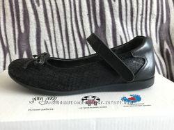 Кожаные туфли Minimen 31 размер