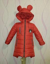 Стильная, модная детская демисезонная куртка