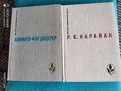 Книги Мастера современной прозы