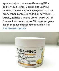 Холодный Био-парафин или Крем-парафин от тм Elit-Lab