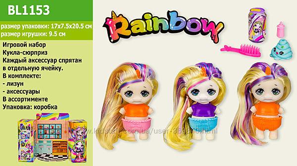 Игровой набор Rainbow