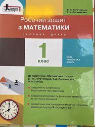 Комплект рабочих тетрадей Логачевська