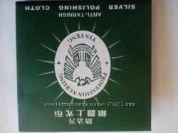 Салфетки для чистки и полировки изделий из серебра