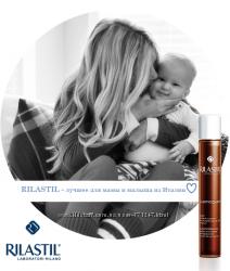 Rilastil Elasticizing - масло для тела - 130 мл Италия