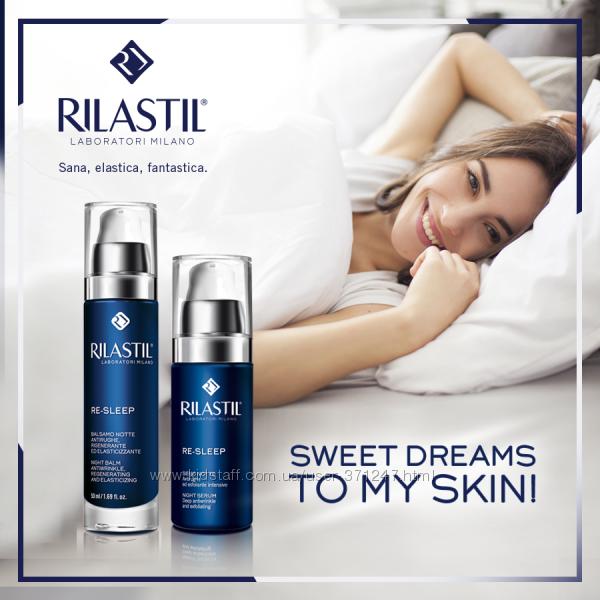 Rilastil Re-Sleep - бальзам или сыворотка для ночного восстановления кожи