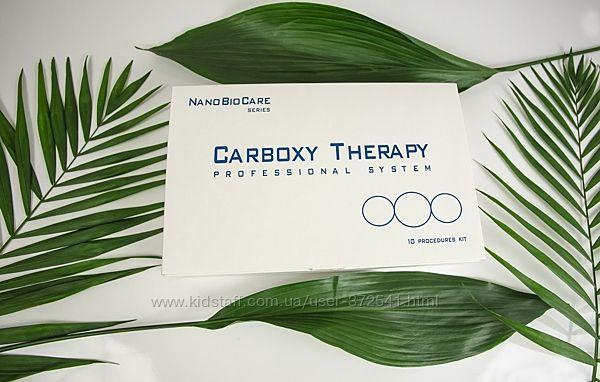 Карбокси терапия акция
