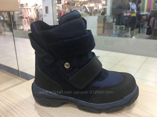 Ботинки зима Minimen р. 21 супер акция