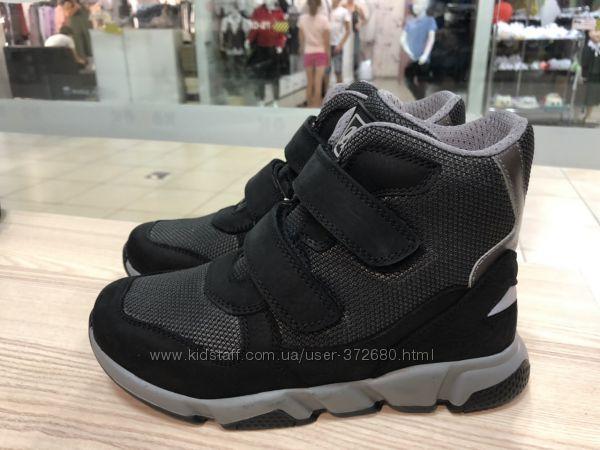 Ботинки Minimen р.34-36 стелька 22,9 см