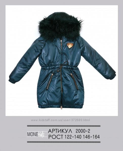 Куртка зима Mone р. 122-164 New