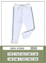 Штаны Mone р.110-164 New
