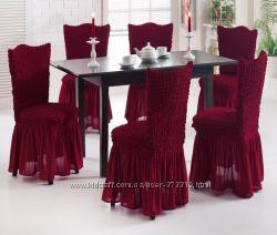 Чехлы для стульев с юбкой 6 шт