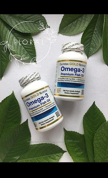 California Gold Omega 3  высшего качества,100к-160грн