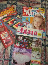 Журналы по рукоделию, комплект