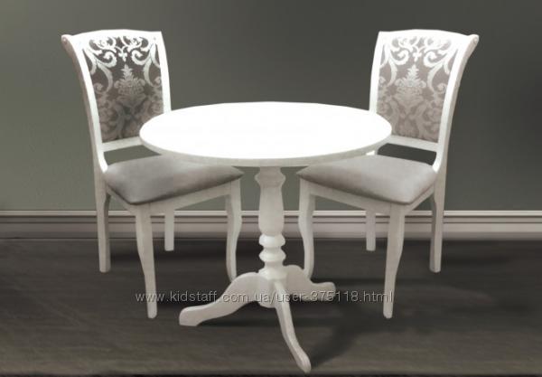 Стелла- кофейный столик