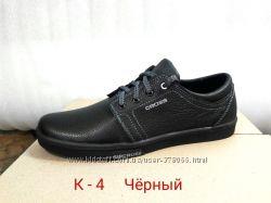 Мужские кожаные туфли.