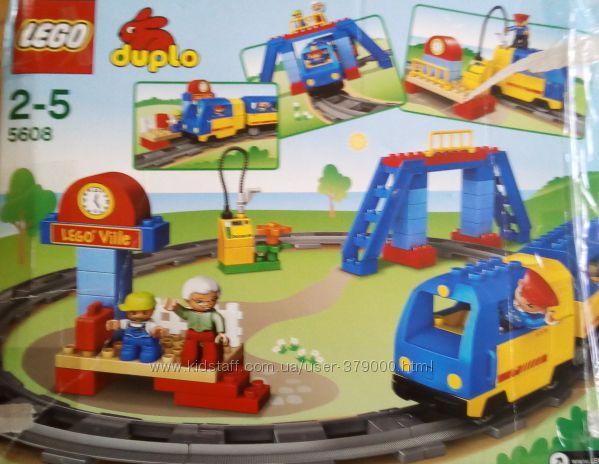 Лего Дупло Леговиль железная дорога 5608