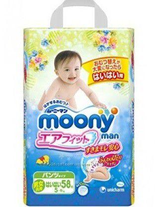 Японские подгузники трусики Moony муни. для ползающих малышей M 5-9кг 58шт