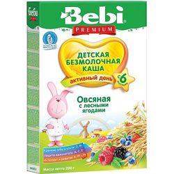 Лечебно- профилактические  молочные и безмолочные каши  Bebi Беби