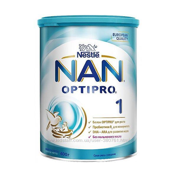 Молочная смесь NAN, Nestle Нестле Нан, весь ассортимент.