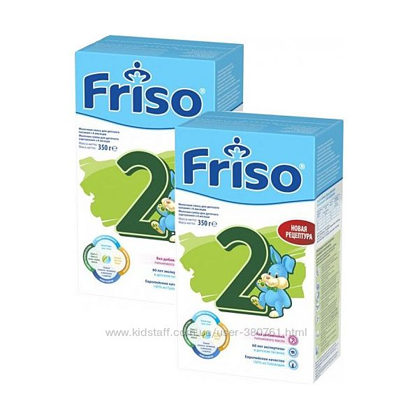 Friso Молочная смесь Фрисо 2 350г картон Киев доставка. Friso