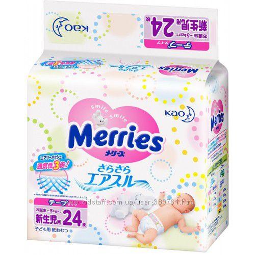 Новинки Маленькие пачки Японские подгузники и трусики Merries Мерриес.