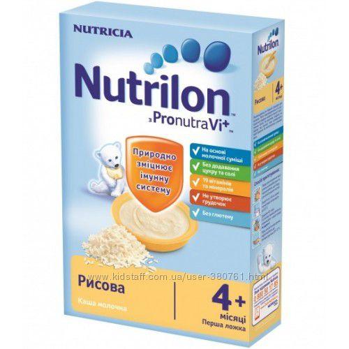 Молочная каша Nutrilon Нутрилон. Выгодная цена. Доставка.