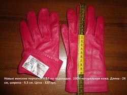 Новые женские перчатки M&S на подкладке.  Натуральная кожа.