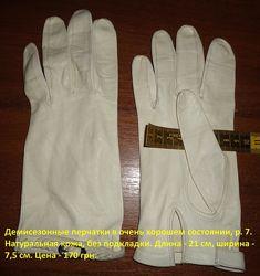 Демисезонные перчатки в очень хорошем состоянии, р. 7.