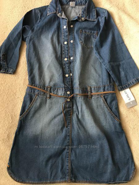 13665953bea Джинсовое платье Carters