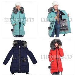 Kiko 4507Б Зимнее пальто Распродаю