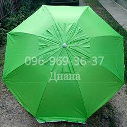 Пляжный зонт D 1.8m с укрепленным метал. каркасом ромашка.