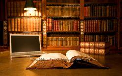 Выполню контрольные, курсовые по библиотековедению