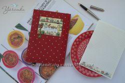 Кулінарні записники та  блокноти
