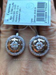 Серебряные  серьги с золотыми пластинами.