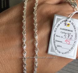 Серебряная цепь Ребека. Длина 40, 45 и 50см.