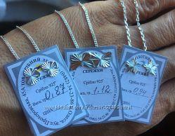 Серебряные серьги-протяжки с алмазной гранью 3 вида.