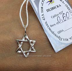 Серебряная подвеска Звезда Давида