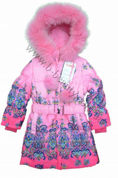 Зимнее пальто Kiko на тинсулейте