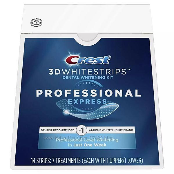 Crest 3D Whitestrips Professional 1 Hour Express- максимальный результат