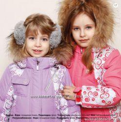 Зимний комбинезон Baby Line на принцессу