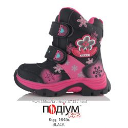 Сапожки BADOXX для девочек