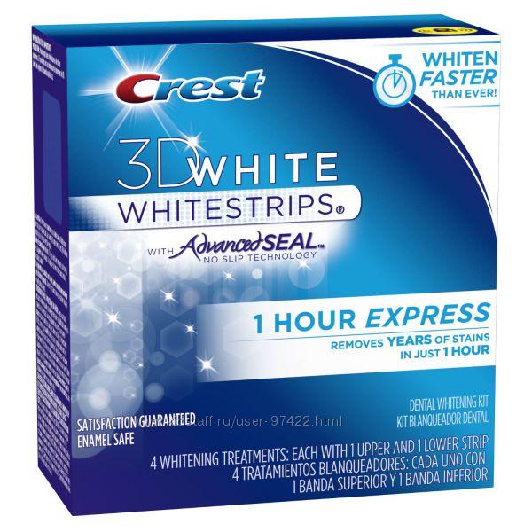 Crest 3D White Whitestrips 1-Hour Express- белые зубы за 1 час